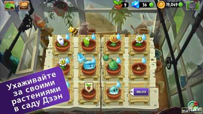 Plants-vs-zombies-2-mod